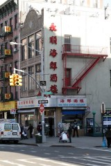 Wing Shoon Seafood Restaurant, on the site of the former Garden Cafeteria, East Broadway, New York