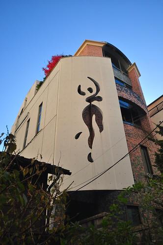 Curious house facade