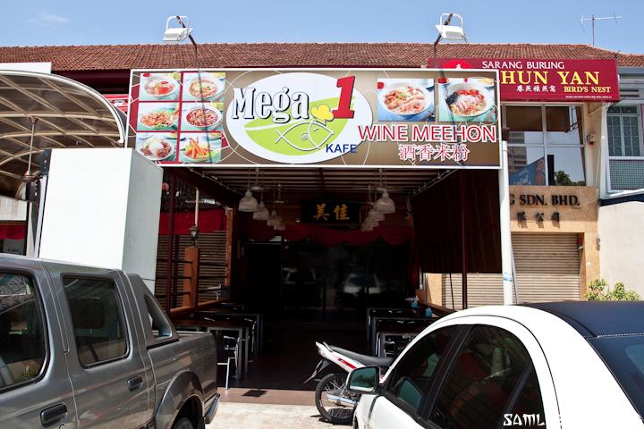 2010.05.01 Mega 1 Cafe Wine Noodle @ Penang-5