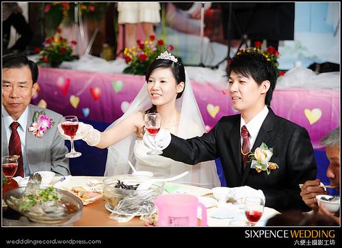 Fan_Syuan_525.jpg