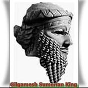 Gilgamesh Sumerian King