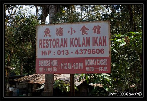 restaurant kolam air @ kulim-13