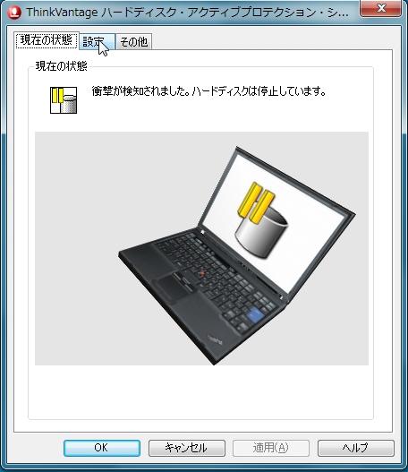 ThinkPad Control Panel