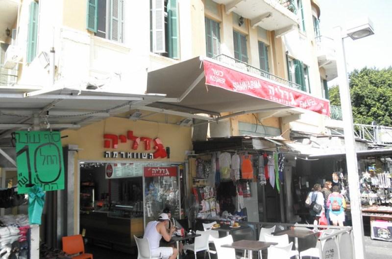 Carmel Market Doner Kebab and Falafel Cafe