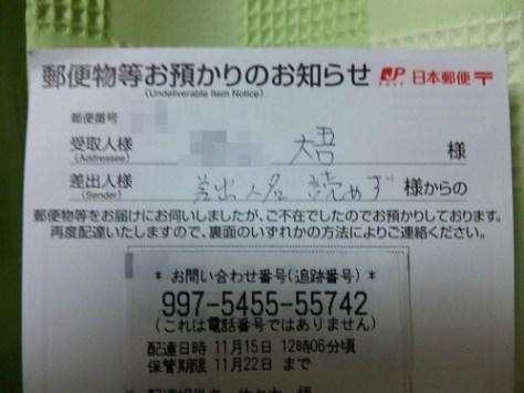 SH381269illegible
