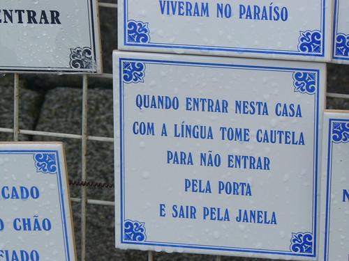 Portugal, Braga