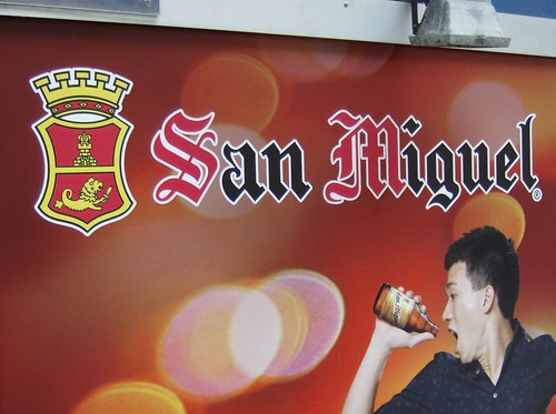 SAN MIGUEL AD IN HK