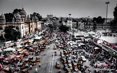 Chaos - From The Charminar