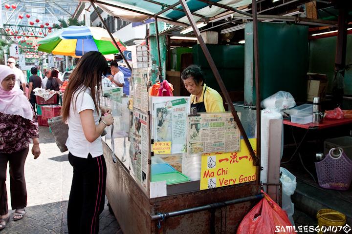 Qi Chiong Gai Muar Chee @ Kuala Lumpur-1