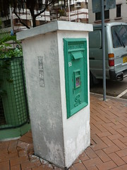 P1030237