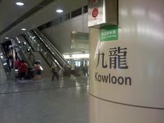 taiwanshan-step01