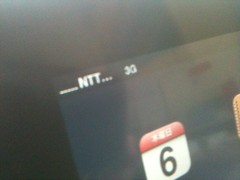 iPad microSIM
