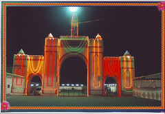 Gate of Danidhar