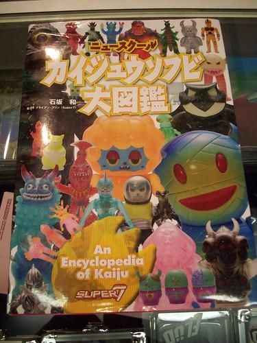 encyclopedia kaiju