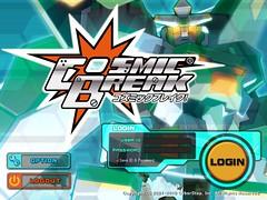 Cosmic Break Login