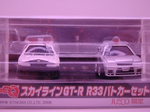 Choro q R33 Nissan Skylines