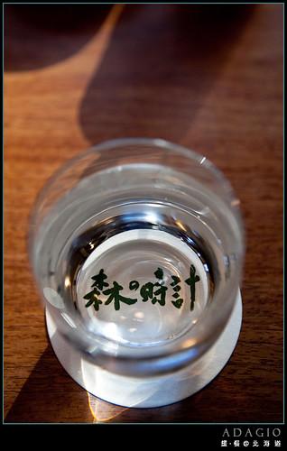 BIEI_0098.jpg