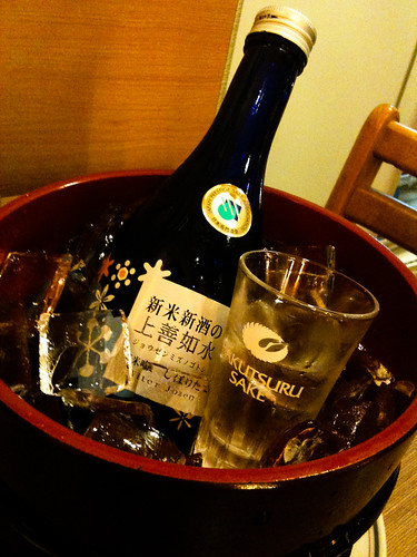 Winter Sake