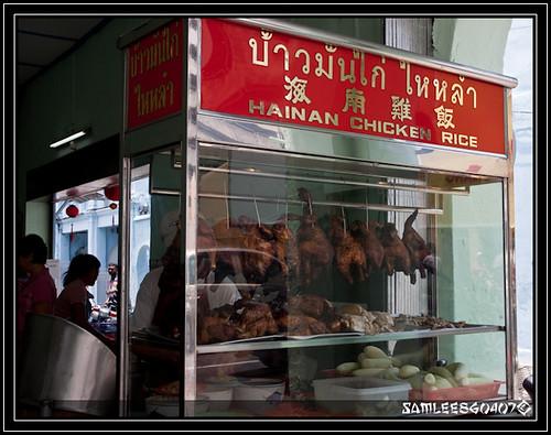 2010.03.20 Lam Hong Thai Chicken Rice @ Penang-7