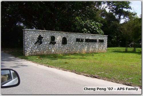 Cheng Beng - Nilai Memorial Park