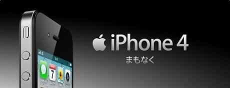 iphone4keep