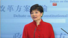 Audrey Au (公民黨黨魁余若薇) at 《政制改革方案辯論》'TV Debate on the Constitutional Reform Package'