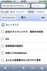 googletasks
