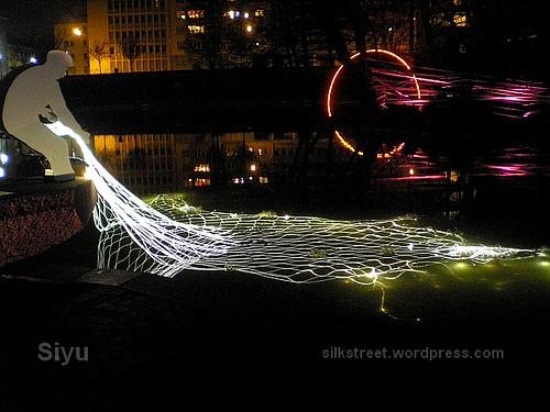 Luminale Frankfurt 2010