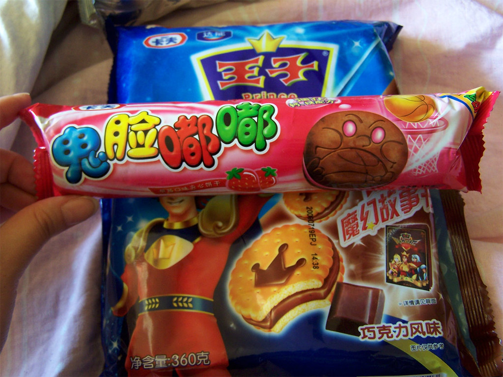 Biscuits Wangzi