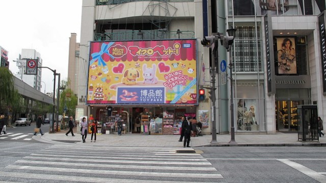 Tokyo_Ginza_Hakuhinkan Toy Store