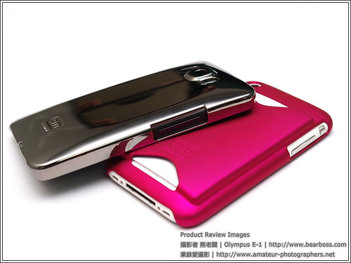 Barely There for Nokia N97 mini