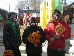 Beijing - smoking mask