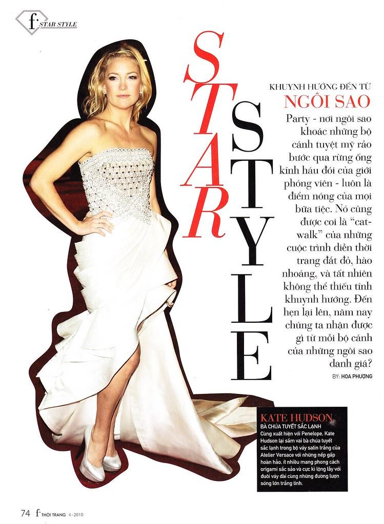 star style 1