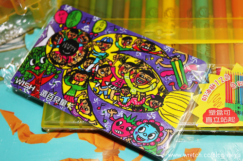 [特惠訊息]FE21童樂園.兒童卡申辦 @VIVIYU小世界