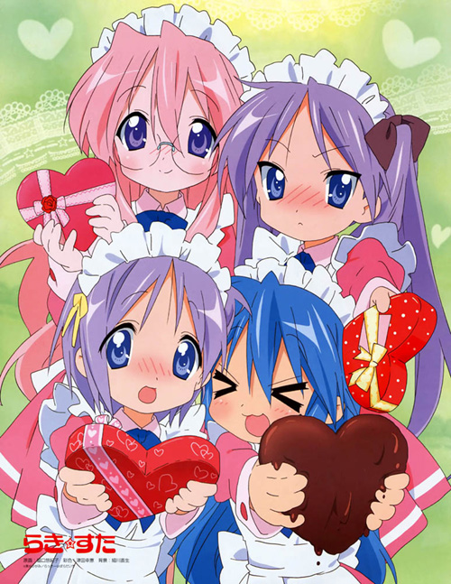 Valentine's Day Japan