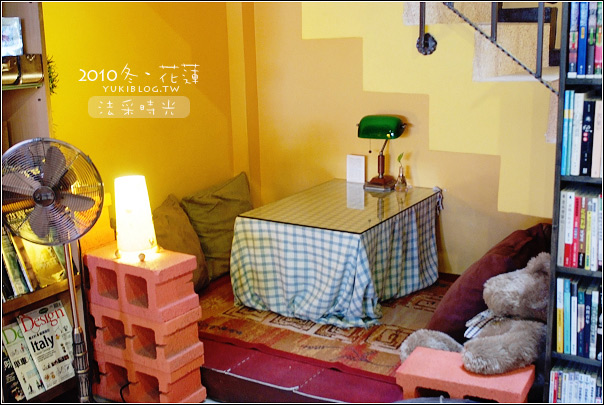[大肚婆的花蓮趴趴造]*法彩時光 ~ 優閒的早午餐   Yukis Life by yukiblog.tw