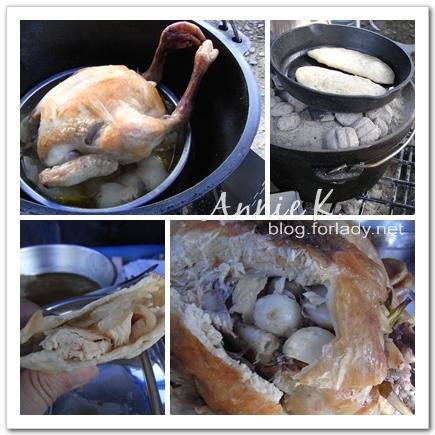 武陵餐3  荷蘭鍋烤雞