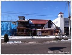 b-20100117_095122.jpg