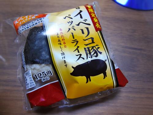 Iberian pig onigiri