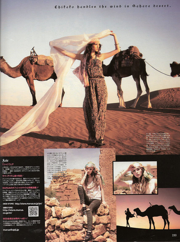 Vivi June Morocco Editorial 2