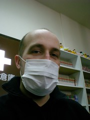 japanese style face mask