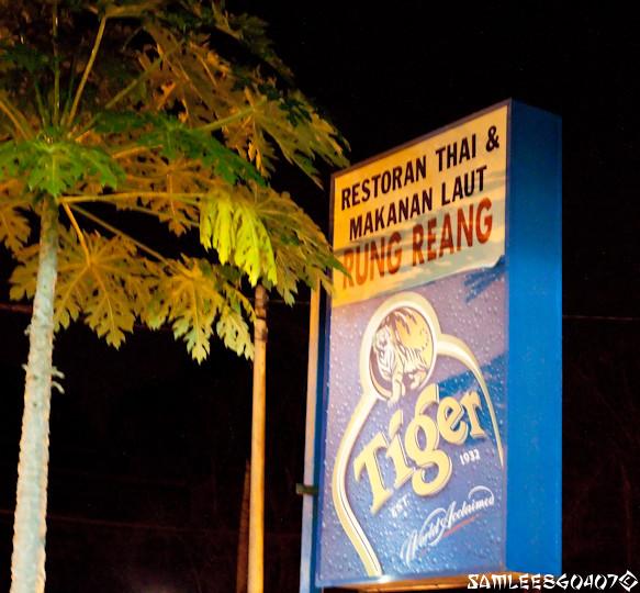 2010.05.28 Run Rheang Thai Restaurant @ Jitra-3