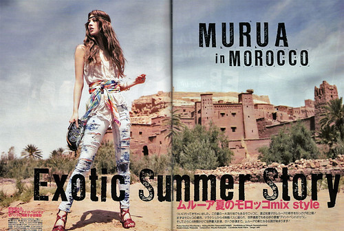 Vivi June Morocco Editorial