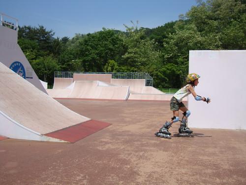 21. Mai Skater Park
