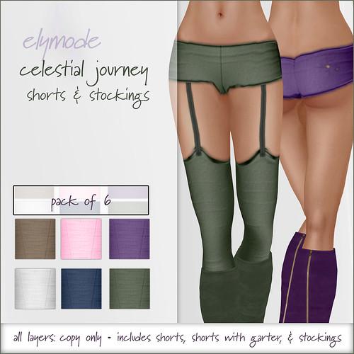 celestial shorts vendor