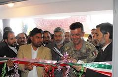 Afghanistan: puntare ai bisogni primari della gente!