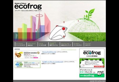 ecofrog