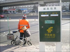 Beijing - street-cleaning