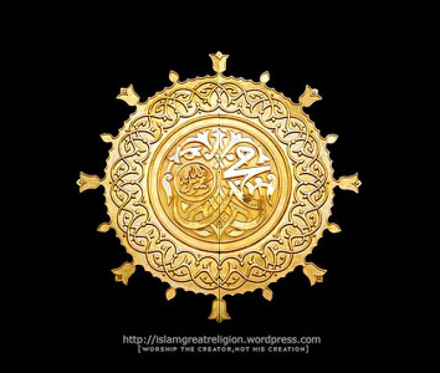 Muhammad Saw Gold Shield Wallpaper