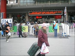 Beijing - Railway Station West